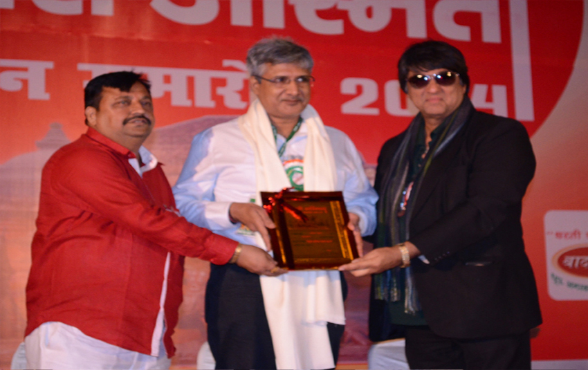 Anil kumar was honoured with Bihari Asmita